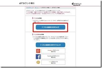 d-account (8)