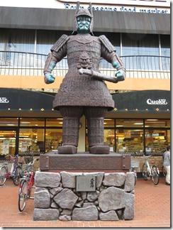 daimajin (1)