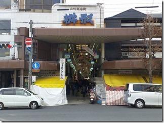 demachimasugatasyoutengai-furuhonya-7