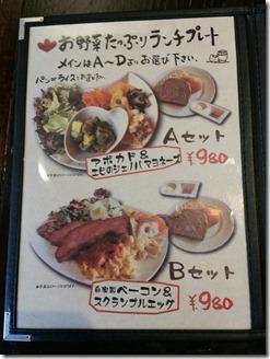 dining-ajito (4)