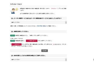 docomo-kisyu-exchange (8)