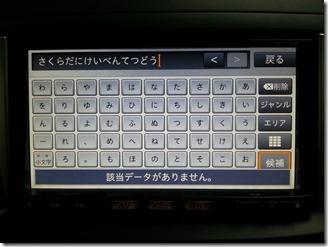 dtab Compact d-02H-nabi (1)