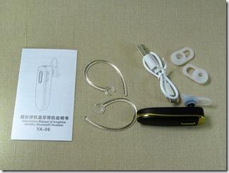 earphone-874-YA06 (4)