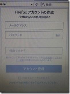 firefoxsync (6)