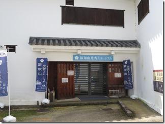 fukutiyamajyou (9)