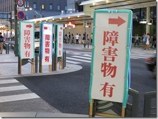gionmaturiyoiyoiyoiyama (5)