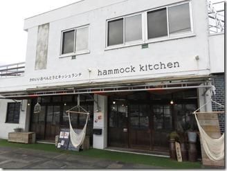 hammock-kitchen (5)