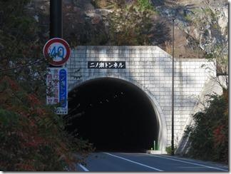 hanaseyamanoiewomezasu (21)