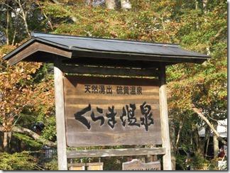 hanaseyamanoiewomezasu (37)
