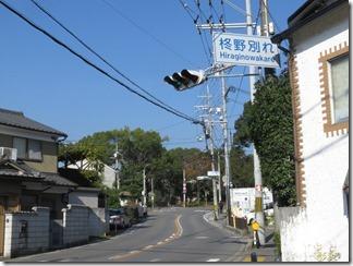 hanaseyamanoiewomezasu (6)