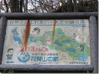 hanaseyamanoiewomezasu (70)