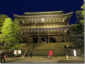 hanatouro_0042 (5)