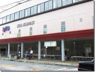 hankyubasu (1)