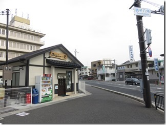 hankyuunisiyamatennouzan-nagaokakyou (13)