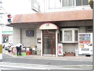 hankyuunisiyamatennouzan-nagaokakyou (26)