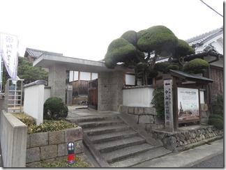 hankyuunisiyamatennouzan-nagaokakyou-nakayamasyuuiti (31)