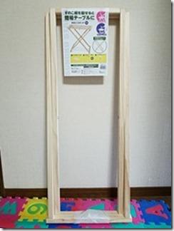 hinokisunoko-sunokosutando (4)