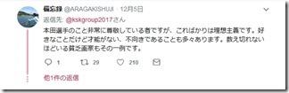 hondakeisuke (2)