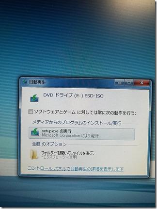 hp-Windows10-upgread (43)