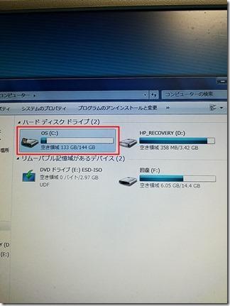 hp-Windows10-upgread (50-1)