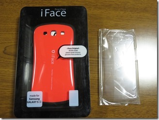 iFace (3)