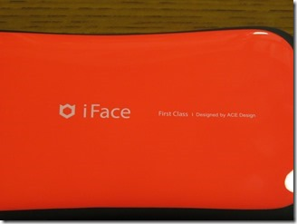 iFace (8)