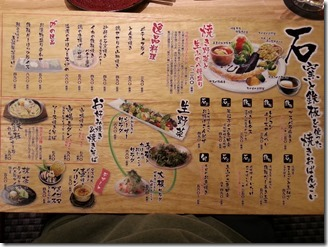ichibakouji-kitaoojiten (8)