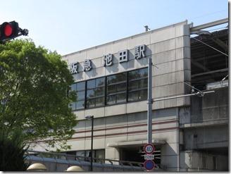 ikeda-sanpo (1)