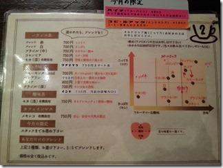 ikiteiruko-hi- (4)
