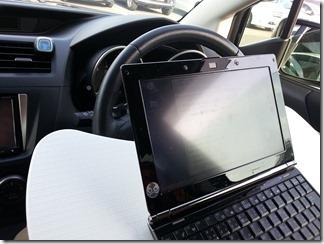 in-car-BYLLAN (1)