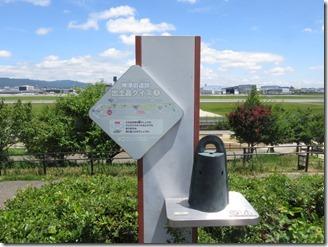 itami-skypark (21)