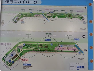 itami-skypark (75)