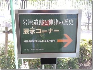 itami-skypark (79)