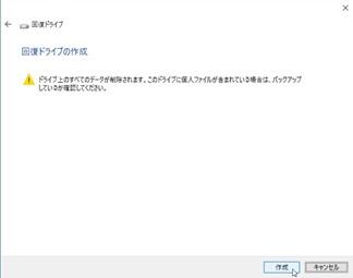 kaifukudoraibusakusei-drive (12)