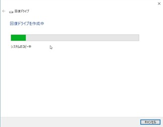kaifukudoraibusakusei-drive (13)