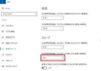 kaifukudoraibusakusei-drive (3)