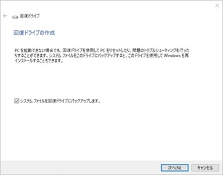kaifukudoraibusakusei-drive (6)