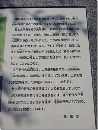 kajiwara-kanmaki (11)