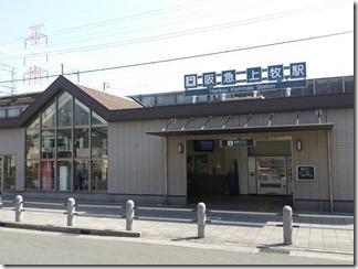 kajiwara-kanmaki (1)