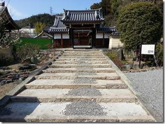 kajiwara-kanmaki (28)