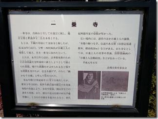 kajiwara-kanmaki (31)