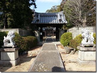 kajiwara-kanmaki (37)