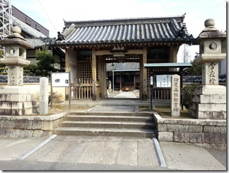 kajiwara-kanmaki (50)