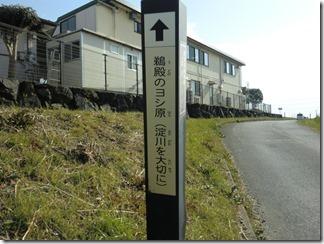 kajiwara-kanmaki (56)