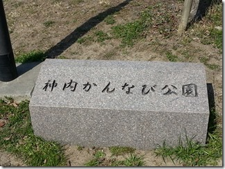 kajiwara-kanmaki (8)