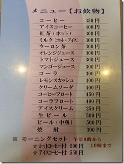 kamikosikijima-2018-08-10 (10)