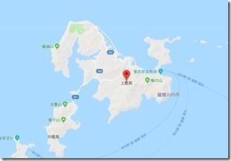 kamikosikijima-ryokou-1