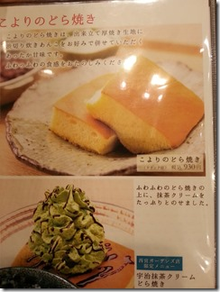 kanmikoyori (7)