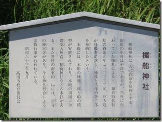 kasida (41)