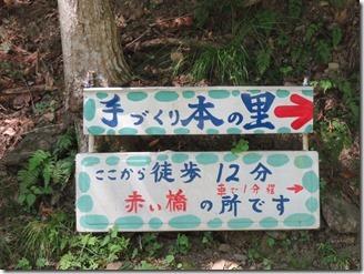 kasida (8)